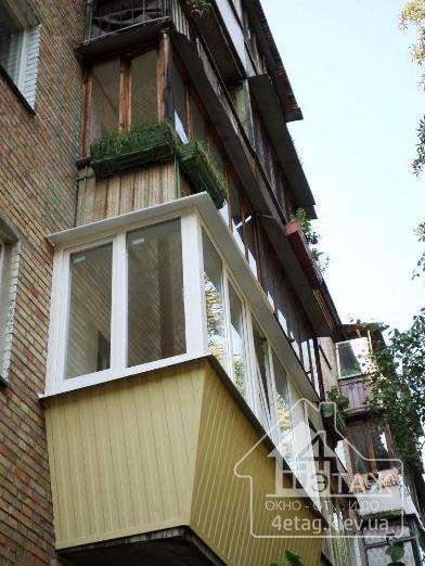 """Балкон с выносом от пола и внешней обшивкой профнастилом, компания """"4 этаж Окно От и До"""""""