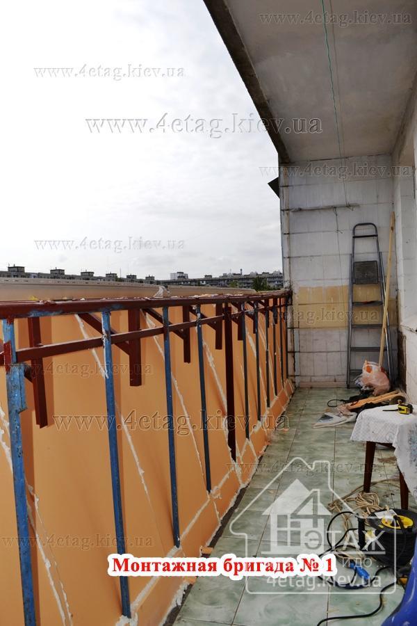 Вынос балконов.