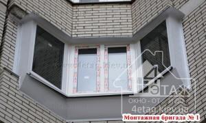Балконы с выносом косынка в Киеве - компания 4 этаж