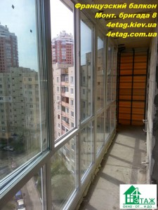 Пластиковые окна на французский балкон
