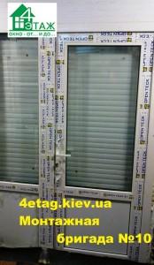 Окна Openteck Киев