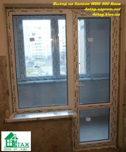 Пластиковые окна и балконные двери WDS