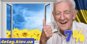 Пластиковые окна со скидкой 7% для пенсионеров
