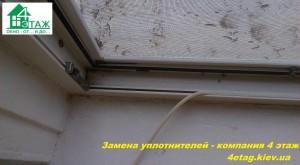 Советы по качественному ремонту окна Киев