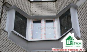 Балконы с выносом косынка - компания 4 Этаж