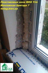 Акции на пластиковые окна в Киеве