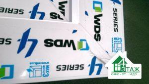 Скидки на окна WDS 4 series