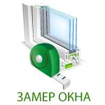 Купить пластиковые окна в Киеве акции;