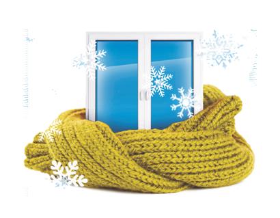 Наши тёплые окна Киев сэкономят Ваше тепло и Ваши деньги!