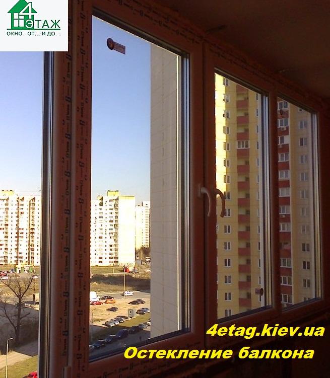Московские окна остекление лоджий.