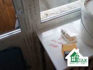 Знижки на пластикові вікна в Києві
