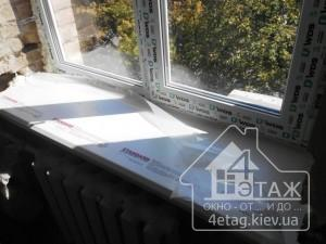 Пластиковые окна WDS в Киеве недорого