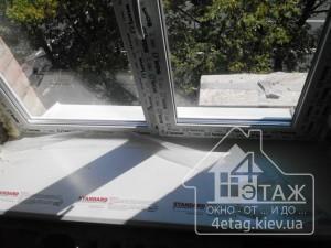 Окна WDS с установкой от компании 4 ЭТАЖ