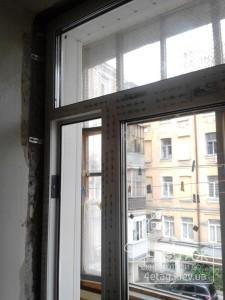 Купить окна в Киеве - выгодные цены в компании