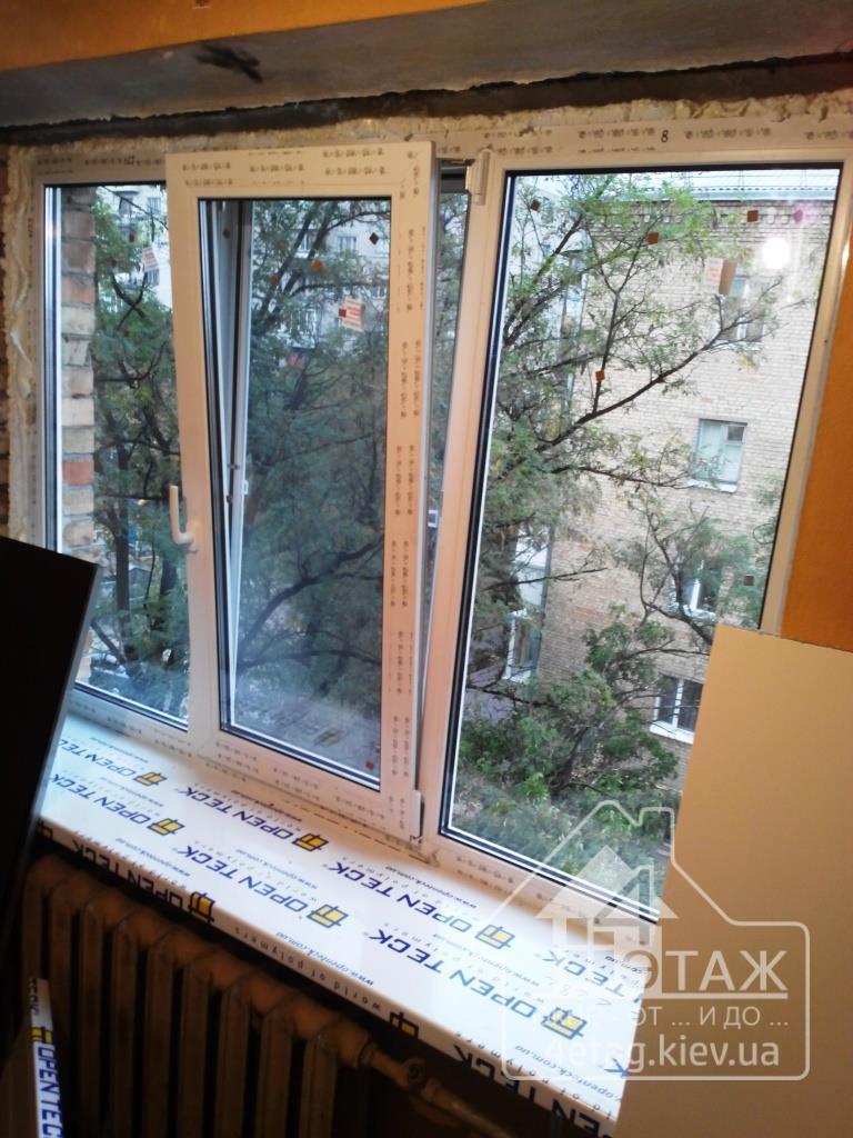 Окна из пластика на балкон.