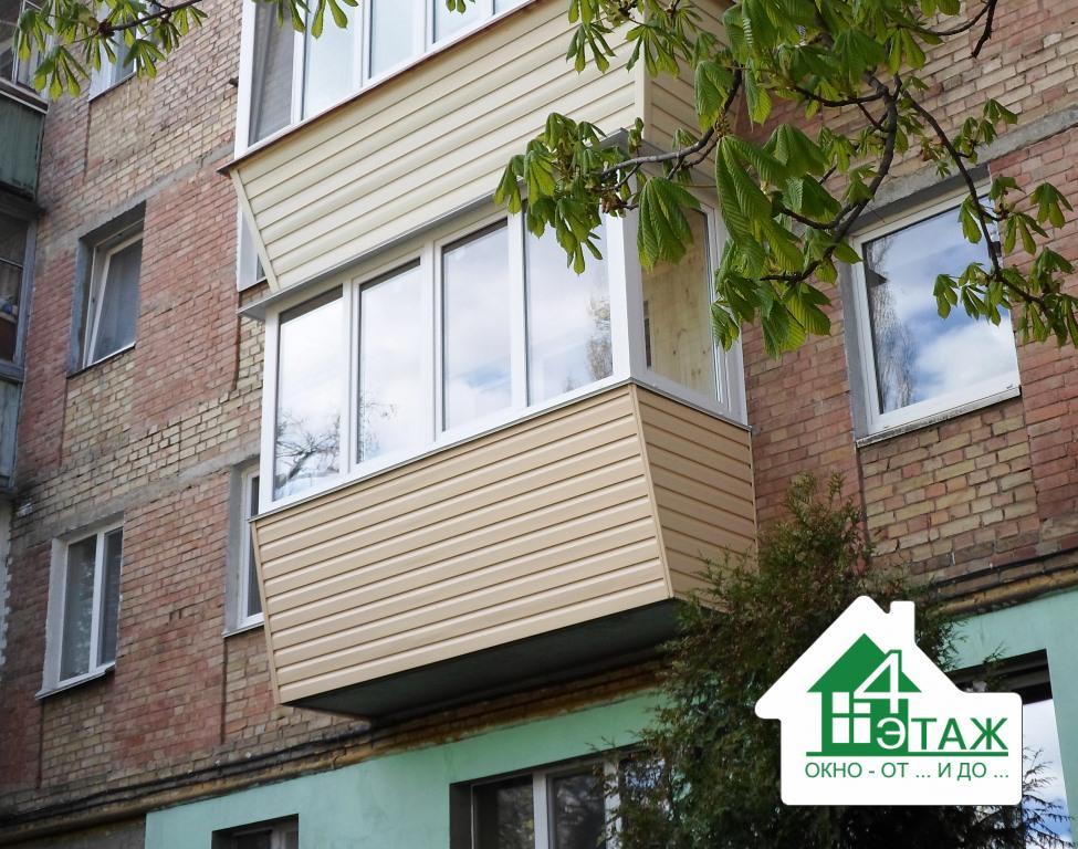 """Обустройство балкона в хрущевке от компании """"4 Этаж"""""""