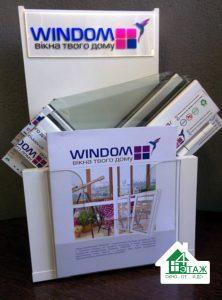 Выставочный стенд Windom