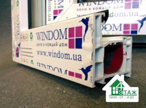Бюджетные окна Windom