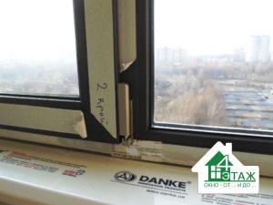 Ламинированные окна от ТМ