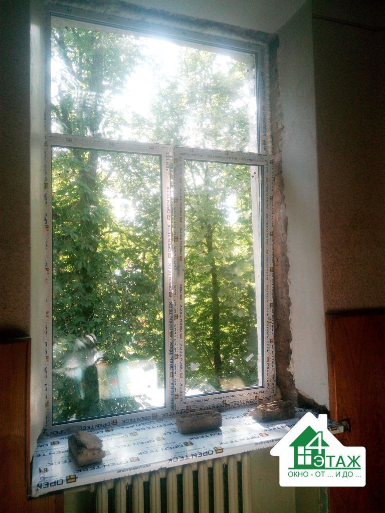 Практичные окна Опентек от компании