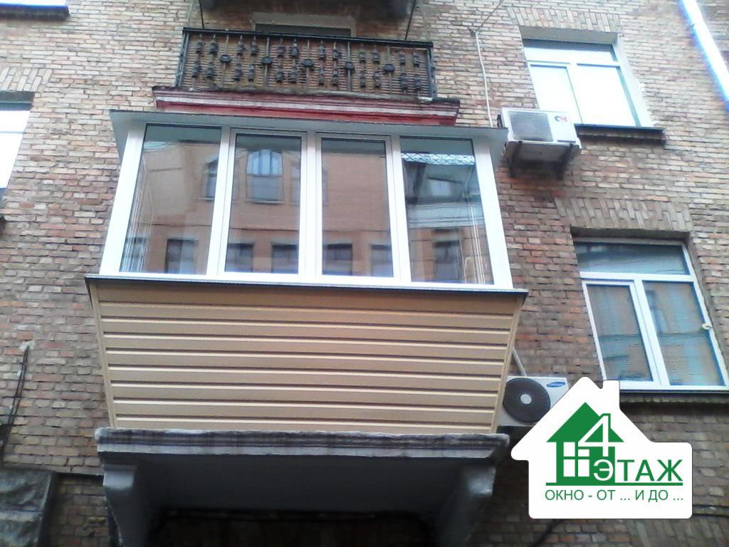 """Функциональные балконы с выносом от компанит """"4 Этаж"""""""