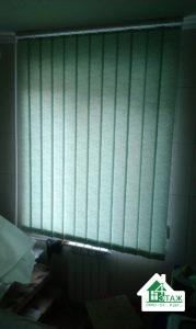 Вертикальные жалюзи на окна ПВХ от