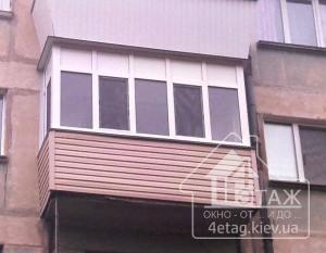 Особенности остекления балкона под ключ со скидками