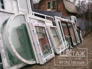 Широкий вибір дешевих пластикових вікон в компанії
