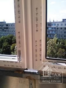 Современный дизайн французского остекления полукруглого балкона