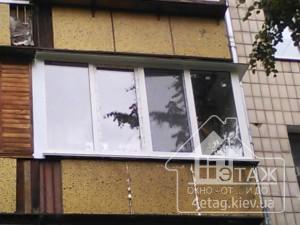 Профессиональное остекление балкона в Киеве