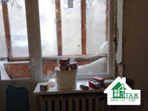 Купить балконный блок в Киеве - замер БЕСПЛАТНО!