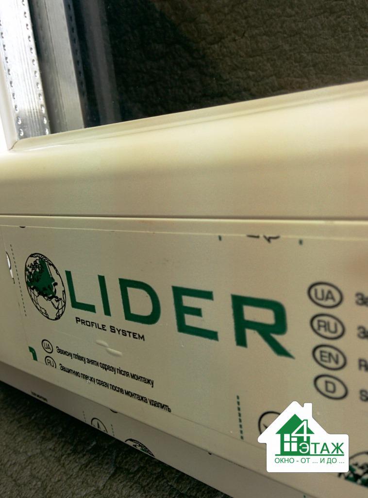 Окна дешево - профиль Lider!