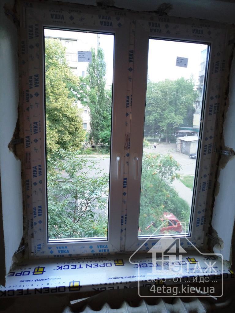 """4 этаж"" Окна Veka"