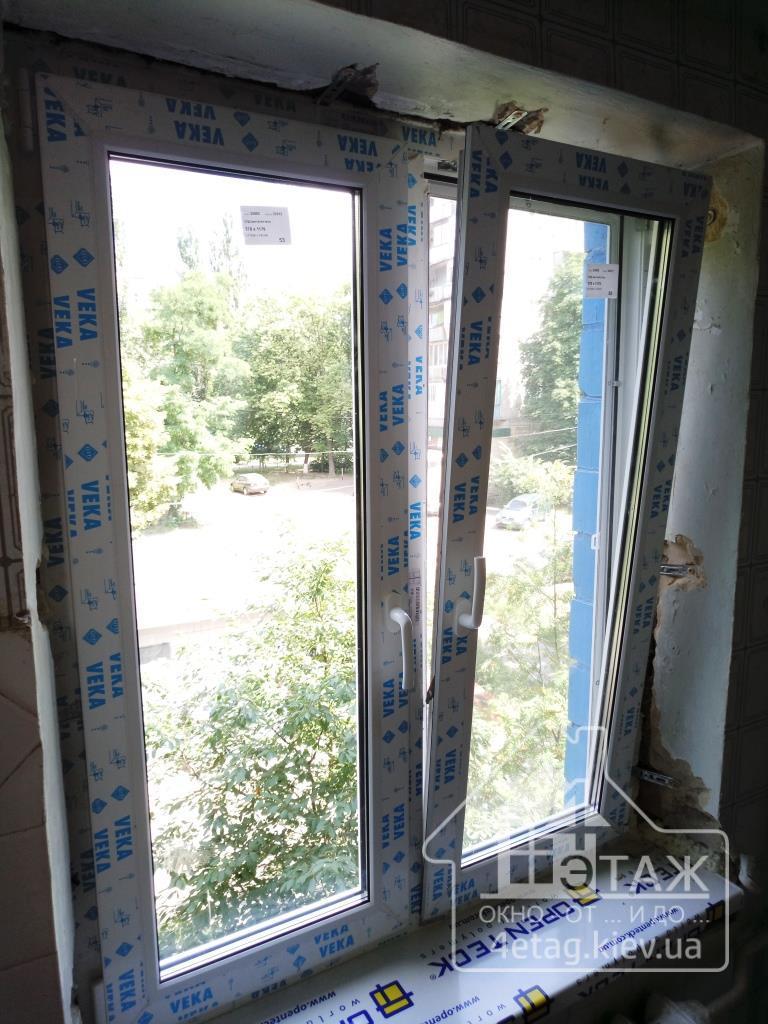 """""""4 этаж"""" Окна Века"""