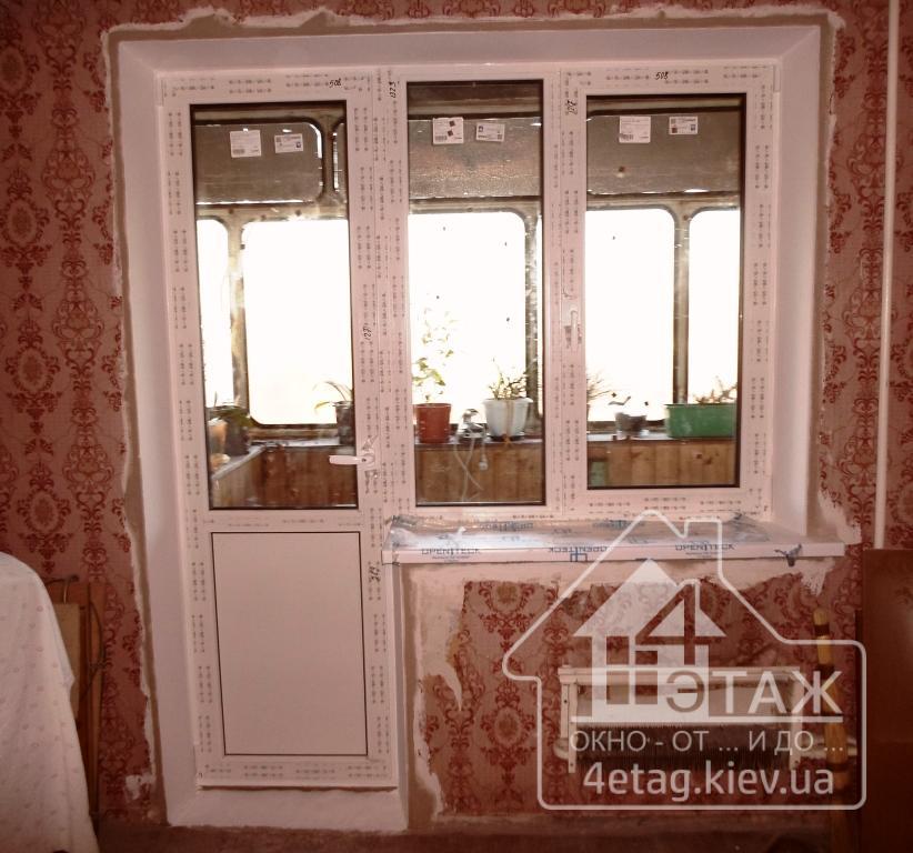 """""""4 этаж"""" Балконный блок"""