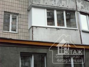Недорогое остекление балконов в Киеве - компания 4 этаж