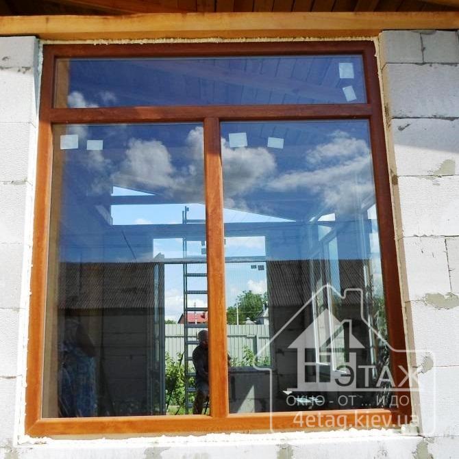Ламинированые окна Киев