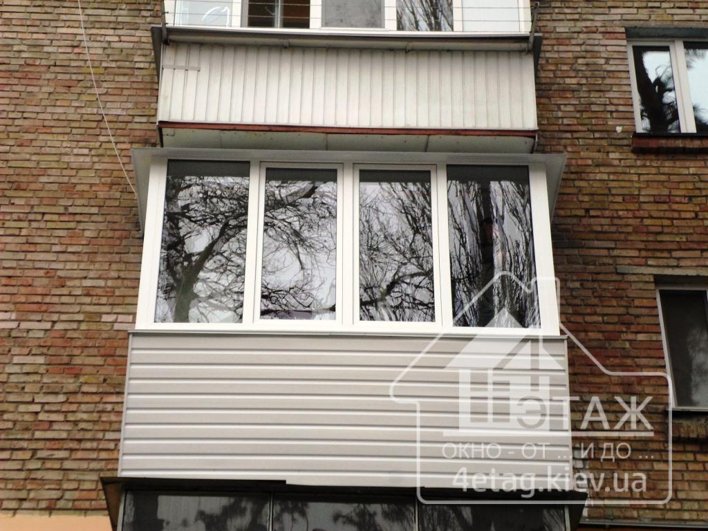 Скидки на пластиковые окна.