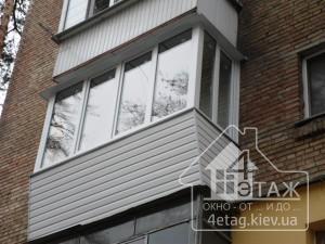 Остекление балкона с выносом Васильков - компания