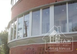 Остекление полукруглого балкона киев.